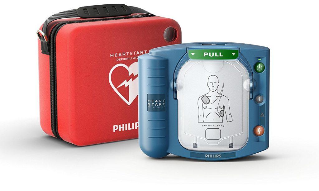 best defibrillator aed